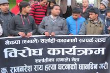 UML-Protest
