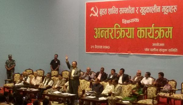 5 Maoists1
