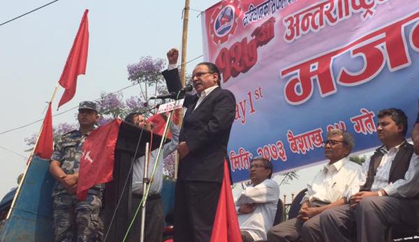 UCPN Maoist