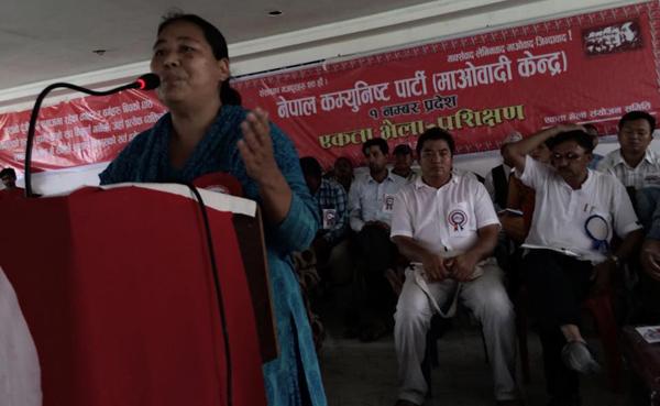 प्रदेश नं. १ को एकता भेलालाई सम्बोधन गर्दै नेकपा माओवादी केन्द्रका नेतृ जयपुरी घर्ती । तस्बिर : मनोज राजवंशी ।