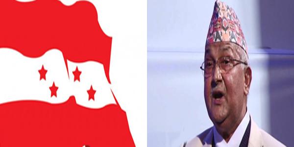 Congress & Maoist Centre