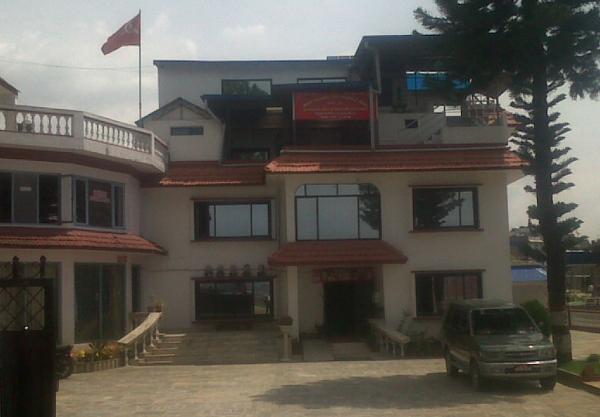 Maoist centre