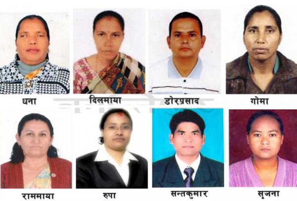 Maoist savasad