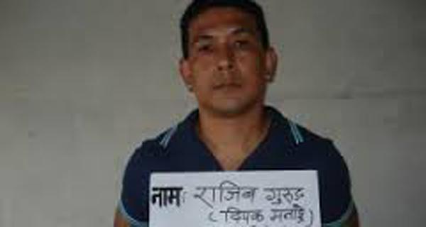 Rajib Gurung