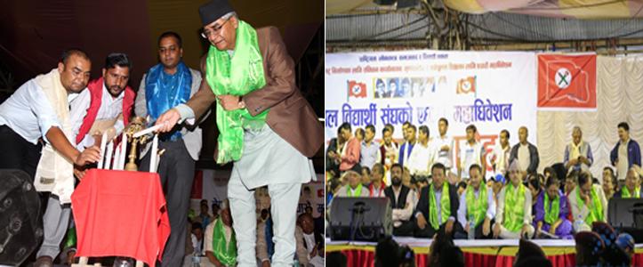NE -B sangh