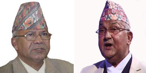 Nepal-oli