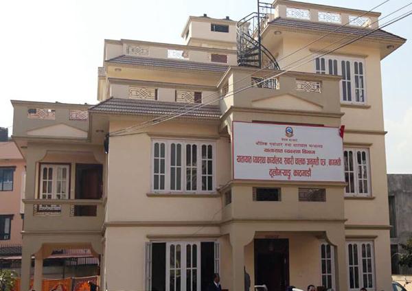 yatayat-office-thulo-bharyang-swoyambhu