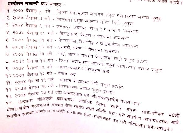 Madheshi Andolan