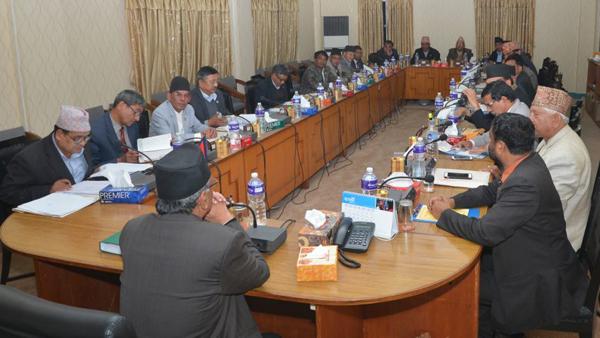 PM Prachanda cabinet