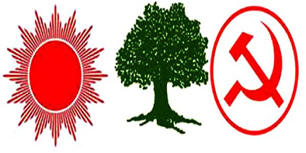 Uml-Congress-Maoist