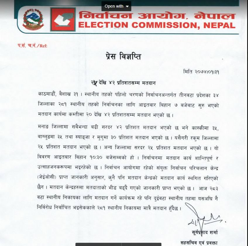 press-release-31-second-ratopati@gmail.com-Gmail-Google-Chrome-5142017-104605-AM